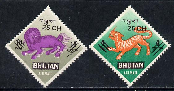Bhutan 1978 Mythological Creatures (Lion & Tiger diamond shaped) from Prov Surcharge set of 26 of which only 2,600 sets were issued, unmounted mint SG 386-87, Mi 706-07*, stamps on cats     mythology           diamond