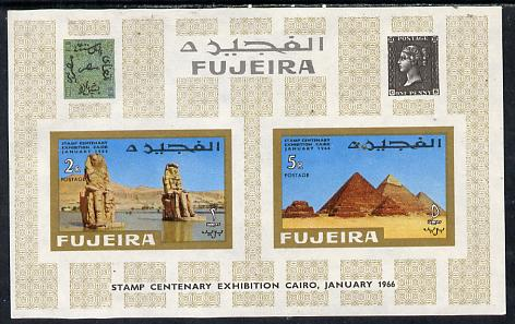 Fujeira 1967 Stamp Centenary Exhibition imperf m/sheet (Pyramids & Monuments) Mi BL2b unmounted mint