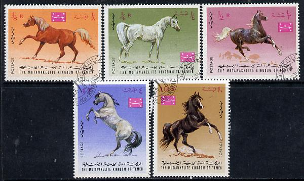 Yemen - Royalist 1967 Horses cto used set of 5 (Mi 429-33A)