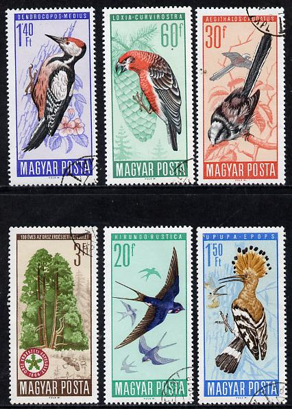 Hungary 1966 Protection of Birds cto used set of 6, SG 2184-89