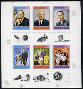 Yemen - Royalist 1969 Moon Landing imperf sheetlet containing 6 values showing the three Astronauts & their families unmounted mint