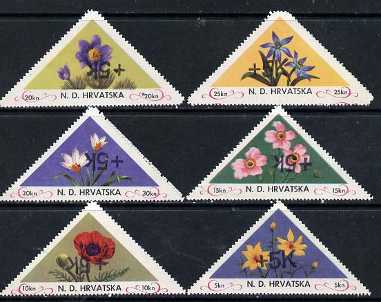 Croatia 1951 Flowers triangular perf set of 6 surcharged +5k in black unmounted mint