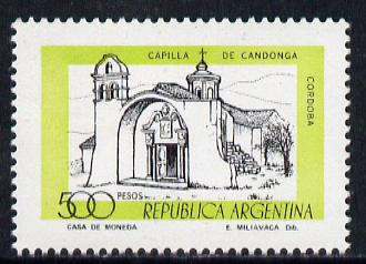 Argentine Republic 1977 Candonga Chapel 500p from def set of 19, SG 1549 unmounted mint*