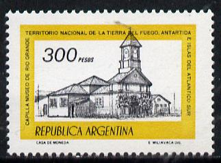 Argentine Republic 1977 Rio Grande Museum Chapel 300p from def set of 19, SG 1547b unmounted mint*