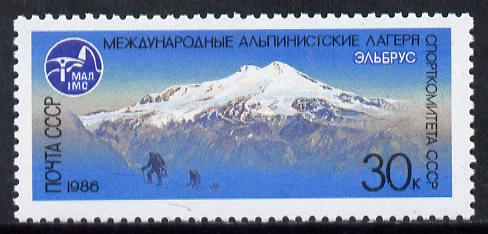 Russia 1986 Mountaineer's Camps (1st Series) 30k (Elbrus Peak) unmounted mint, SG 5687, Mi 5639*