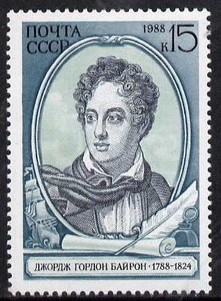 Russia 1988 Lord Byron (Poet) unmounted mint, SG 5839, Mi 5795*