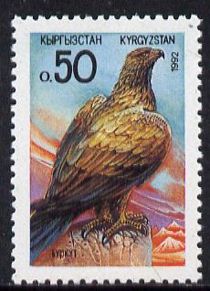 Kyrgyzstan 1992 Eagle 50k, Mi 1 unmounted mint*