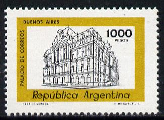 Argentine Republic 1977 General Post Office 1000p from def set of 19 unmounted mint, SG 1552a*
