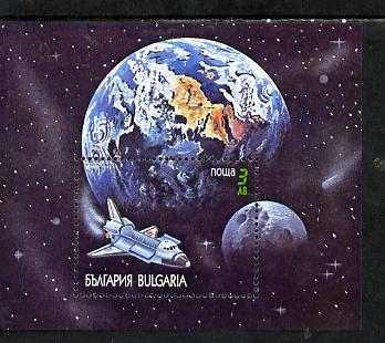 Bulgaria 1991 Space Shuttle perf m/sheet, Mi BL 215 unmounted mint