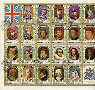 Umm Al Qiwain 1972 Kings & Queens of England complete set of 41 values cto used (Mi 768-808A)