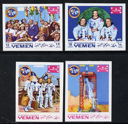 Yemen - Royalist 1969 Apollo 11 imperf set of 4 (Mi 781-84B) unmounted mint