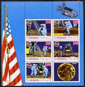 Yemen - Royalist 1969 Apollo 11 set of 5 in sheetlet with label (Mi 786-90A) unmounted mint