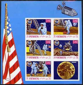 Yemen - Royalist 1969 Apollo 11 imperf set of 5 in sheetlet with label (Mi 786-90B) unmounted mint