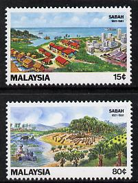 Malaysia 1981 Centenary of Sabah (Drawings) set of 2 unmounted mint (SG 230-31)