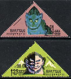 Bhutan 1970 Abominal Snowman (2 triangular vals) from Prov Surcharge set of 23 of which only 1,340 sets were issued, unmounted mint SG 226-27*