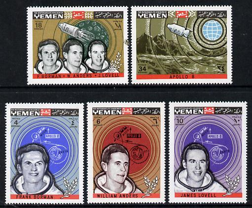 Yemen - Royalist 1969 Apollo 8 set of 5 unmounted mint (Mi 652-56A)