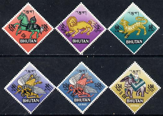 Bhutan 1970 Mythological Creatures (6 vals diamond shaped) from Prov Surcharge set of 23 of which only 1,340 sets were issued, unmounted mint SG 233-38*