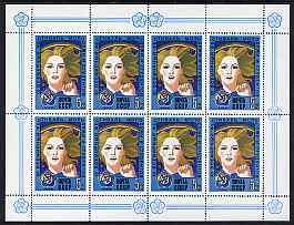 Russia 1985 Youth & Students Festival 5k in sheetlet of 8 unmounted mint, SG5542, Mi 5499