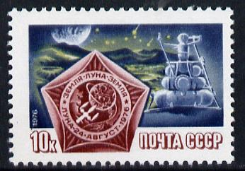 Russia 1976 Luna 24 Moon Flight unmounted mint, SG 4597, Mi 4557*