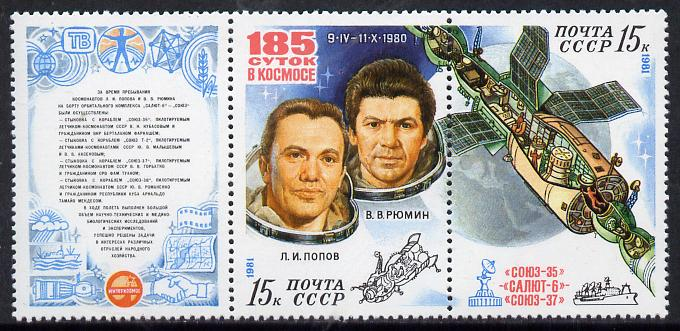 Russia 1981 Popov & Ryumin 185 Days in Space se-tenant set of 2 plus label unmounted mint, SG 5104-05,  Mi 5049-50