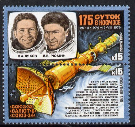 Russia 1979 Lyakhov & Ryumin's 175 Days in Space set of 2 unmounted mint, SG 4931-32, Mi 4889-90*