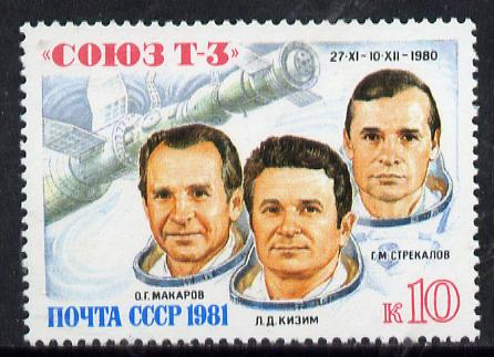 Russia 1981 Soyuz T-3 Space Flight unmounted mint, SG 5106, Mi 5051*, stamps on space
