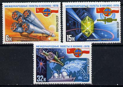 Russia 1978 Soviet-Polish Space Flight set of 3 unmounted mint, SG 4777-79, Mi 4735-37*