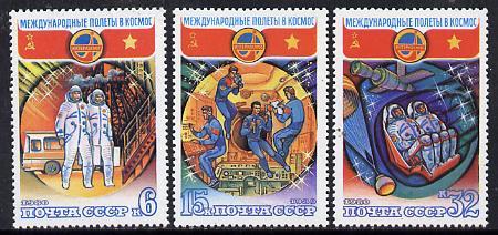 Russia 1980 Soviet-Vietnamese Space Flight set of 3 unmounted mint, SG Mi 4978-80*