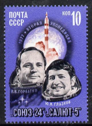 Russia 1977 Soyuz 24 - Salyut 5 Space Project unmounted mint, SG 4637 Mi 4597*