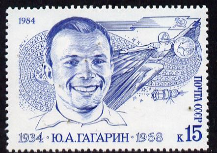 Russia 1984 Birth Anniversary of Gagarin (First Man in Space) unmounted mint, SG 5414, Mi 5361*