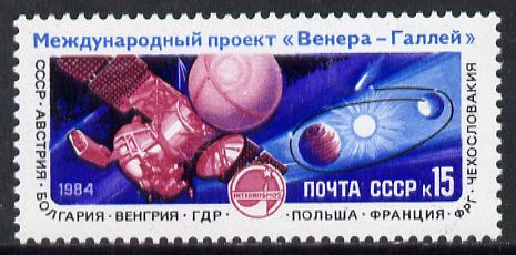 Russia 1984 Venus-Halley's Comet Project #1 unmounted mint, SG 5515,  Mi 5466*