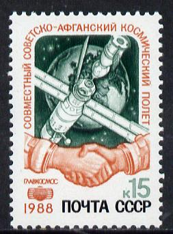 Russia 1988 Soviet-Afghan Space Flight unmounted mint, SG 5911, Mi 5866*