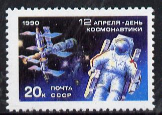 Russia 1990 Cosmonautics Day unmounted mint, SG 6129,  Mi 6073*
