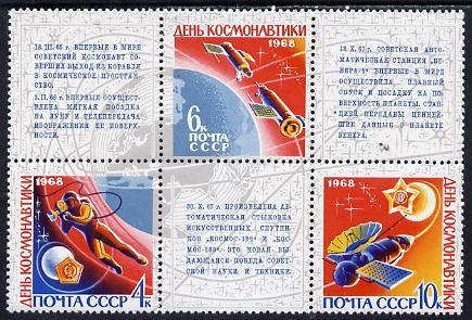 Russia 1968 Cosmonautics day set of 3 (plus 3 labels) in se-tenant block unmounted mint, Mi 3480-82