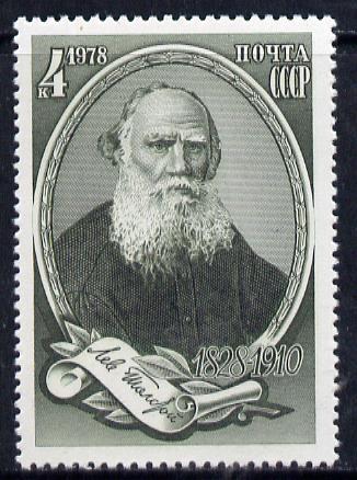 Russia 1978 Birth Anniversary of Tolstoi (Novelist) unmounted mint, SG 4807, Mi 4767*