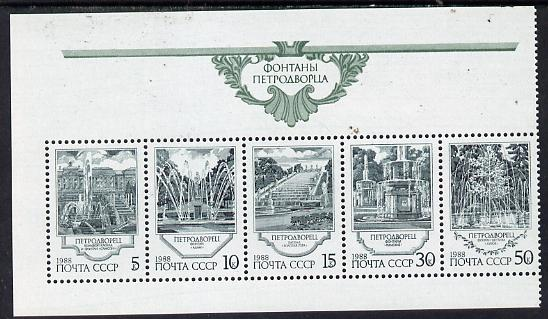 Russia 1988 Petrodvorets Fountains set of 5 unmounted mint, SG 5952-65, Mi 5906-10