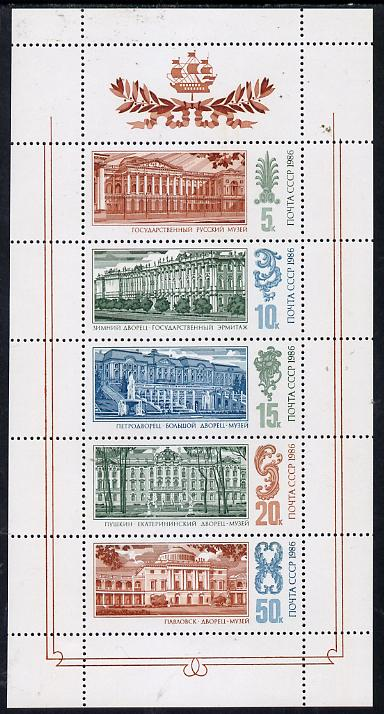 Russia 1986 Palace Museums sheetlet containing set of 5 unmounted mint SG 5720-24, Mi 5671-75