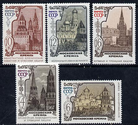 Russia 1967 Kremlin Buildings set of 5 unmounted mint, SG 3497-3501, Mi 3440-44*