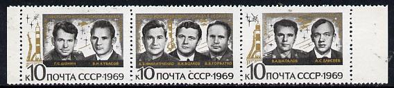 Russia 1969 Triple Space Flights se-tenant strip of 3 unmounted mint, SG 3744-46, Mi 3682-84