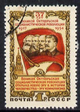 Russia 1954 37th Anniversary of Revolution cto used, SG 1869, Mi 1737*
