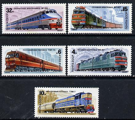 Russia 1982 Locomotives set of 5 unmounted mint, SG 5229-33, Mi 5175-79*