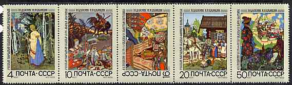 Russia 1969 Russian Fairy Tales strip of 5 unmounted mint, SG 3750-54, Mi 3689-93
