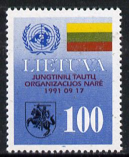 Lithuania 1992 Admission to UN unmounted mint, SG 500*