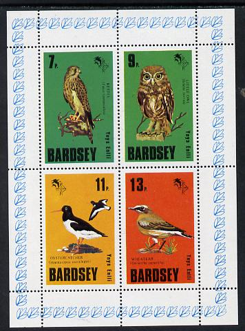 Bardsey (British Local) 1979 Birds set of 4 (7p, 8p, 11p & 13p) unmounted mint