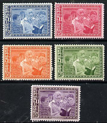 Guinea - Conakry 1964 Human Rights (Eleanor Roosevelt with Children) perf set of 5 unmounted mint, SG 442-46