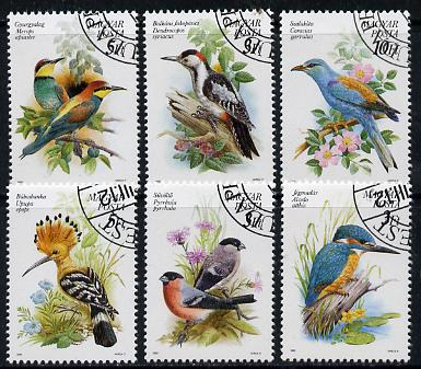 Hungary 1990 Birds set of 6 cto used, SG 3960-65*