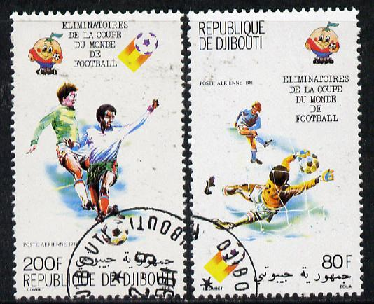 Djibouti 1981 World Cup Football set of 2 cto used, SG 802-03*