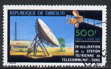 Djibouti 1980 Satellite Earth Station 500f cto used, SG 792*