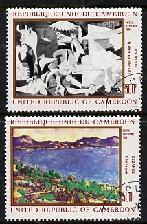 Cameroun 1981 Paintings (Cezanne & Picasso) perf set of 2 superb cto used, SG 917-18*
