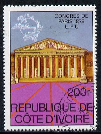 Ivory Coast 1978 Centenary of UPU 200f cto used, SG 561